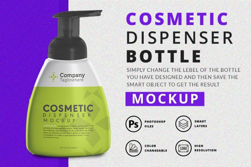 cosmetic dispenser mockup