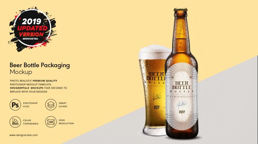 beer bottle packaging mock up