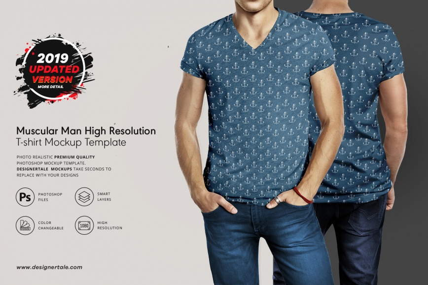 Muscular man high resolution t shirt mockup
