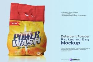 washing powder packaging mockup preview image 1