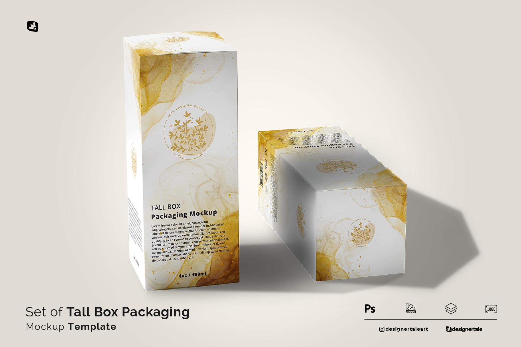 set of tall box packaging mockup